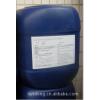 供应酸性化学镀铜光亮剂-沉积率快 使用方便