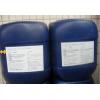 供应电镀级不锈钢光亮剂厂家-除油 除锈 洁白防变色