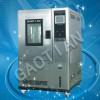 快速温度变化试验箱/低温恒温试验箱