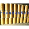 供应南京优质苯丙三氮锉  苯并三氮杂茂