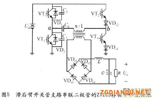 基于大功率电镀电源软开关技术