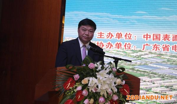 中国表面工程协会马捷秘书长做主题报告