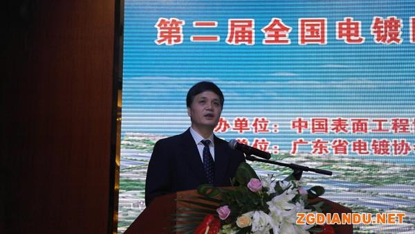 中国环保产业协会副秘书长郝淳