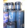 铬酸酐(重庆)大量现货/铬酐/三氧化铬/山东铬酸酐/济南