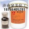 氧化亚锡/一氧化锡(云南锡业)现货供应