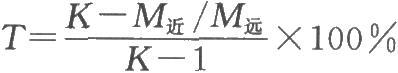 镀液的分散能力公式