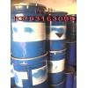 铬酸酐(进口)现货供应/铬酐/三氧化铬/山东铬酸酐/济南