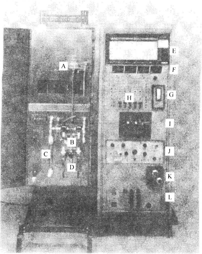 化学镀铜电镀液自动分析仪及控制器