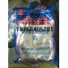 蓝白钝化剂B/蓝粉B(风帆)/发蓝粉/山东济南蓝白钝化剂