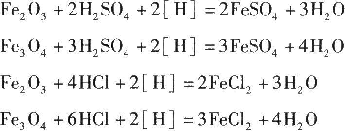 氢的析出能把高价铁还原成低价铁反应