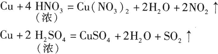 氧化膜溶解后酸与铜起反应