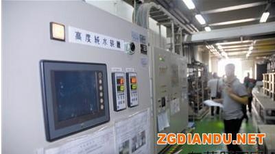 京瓷连接器东莞有限公司污水处理车间