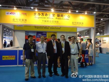 第十届广州国际表面处理展负责人