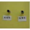 OY-129高效防锈水