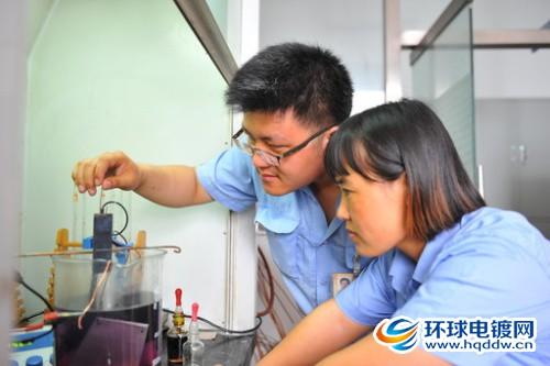 高强度钢试片电镀锌镍合金的试验