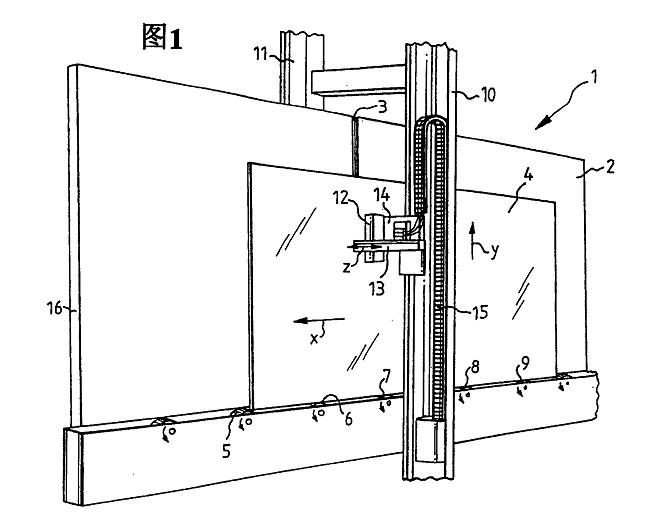 测量镀层透射度的测量装置图一