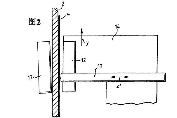 用于测量镀层透射度的测量装置图二