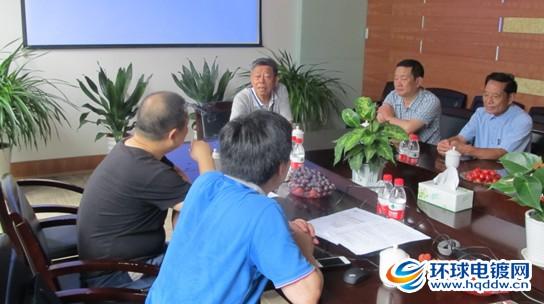 宁波电镀行业协会专家委员会会议
