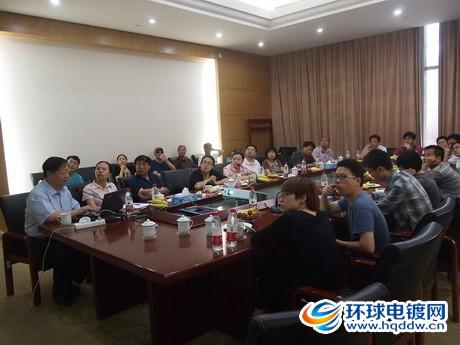 表面工程行业清洁生产及节能减排技术研讨会