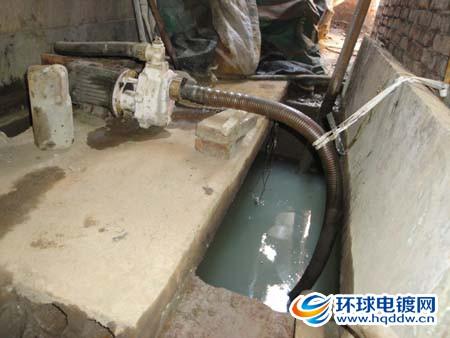 生产废水流入蓄水池直接排入下水道