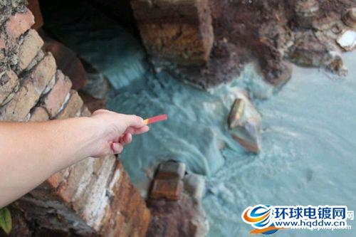 电镀废水PH值检测