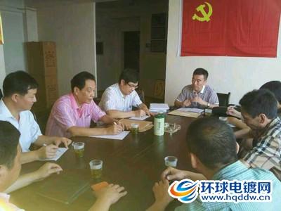 福建表面工程协会到访温州电镀协会进行交流