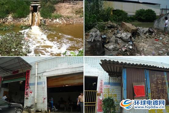金利镇电镀工业园被网民举报偷排污水