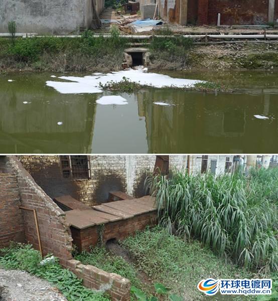 肇星污水处理厂的排污口