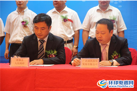 广西柳州汽车城电镀工业园签约仪式