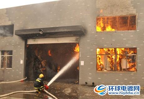 宁海科技园电镀城发生火灾
