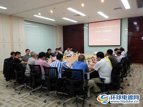 2013表面工程设备材料行业十佳评选活动会议