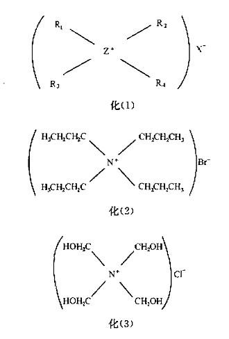 钯电镀工艺概述化学式