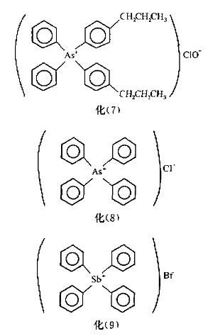 钯电镀工艺概述化学式3