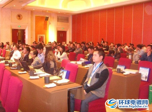 苏州电镀协会第七届会员代表大会