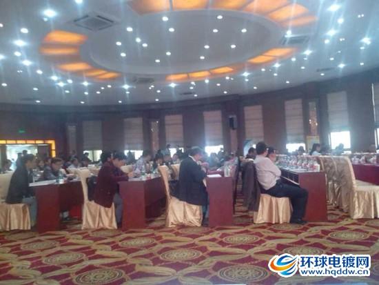 2013重庆中西南八省市电镀技术交流会