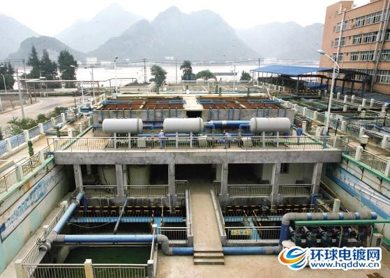 后京电镀园区业主自建的污水处理厂