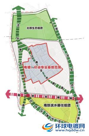 沙田专业电镀基地规划图