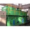废水处理设备2