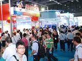 第十届广州国际表面处理、电镀、涂装展览会 专题报道