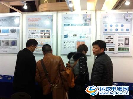 韩国表面工程国际大会