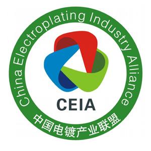 中国电镀产业联盟logo