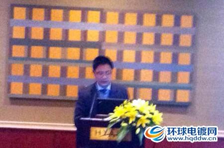 国内外镍及化合物法规会议在北京召开