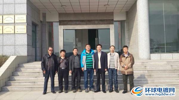 哈尔滨表面工程协会参观镇江华科电镀园区