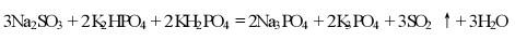 恒温箱中SO2气体生成的化学方程式