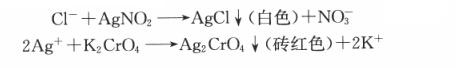 光亮镀镍溶液分析法反应式