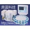 供应自动CVS电镀添加剂分析仪QL-10E