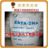 EDTA4Na乙二胺四乙酸四钠