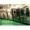 高低温湿热试验箱,高低温湿热试验机,试验仪