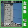 可控硅电镀电源,PCB电镀电源,电镀设备整流机