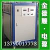 广东佛山金德顺线路板电源,水冷电镀电源